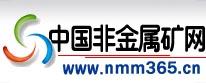 中国非金属矿网